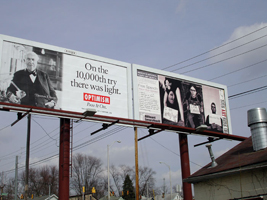 Who Are You, by Catherine, Billboard Generation III, Bloomington, IN, 2005
